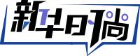 新华时尚网